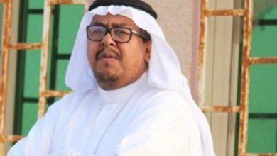 Photo of نقل رئيس نادي سعودي للعناية المركزة بعد إصابته بفيروس كورونا