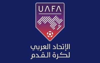 Photo of الاتحاد العربي يصدر تعليمات قبل مواجهات نصف نهائي البطولة العربية بسبب فيروس كورونا