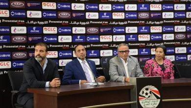 اعضاء اتحاد الكرة المصري