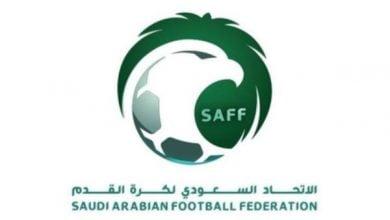 Photo of اتحاد الكرة السعودي يبحث تقديم موعد استئناف الدوري