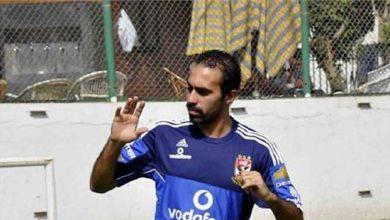 Photo of جمال حمزة يوضح سبب انضمامه إلى الأهلي وسر رحليه السريع