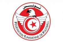 Photo of الجامعة التونسية تعلن موعد استئناف الدوري التونسي