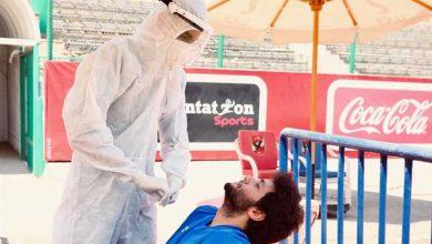 Photo of الأهلي يعلن سلبية المسحة الثالثة