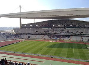 ملعب أتاتورك الأوليمبي