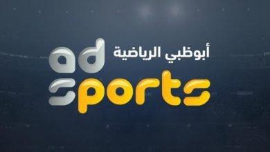 ابو ظبي الرياضية