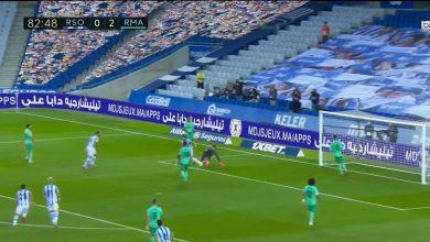 Photo of هدف ريال سوسيداد الاول في مرمى ريال مدريد 1-2 الدوري الاسباني