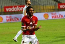 Photo of مروان مُحسن باقي مع الأهلي