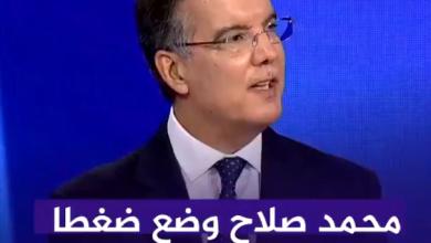 Photo of ماذا قال طارق ذياب عن محمد صلاح بعد مباراة ليفربول وبيرنلي؟