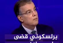 صورة طارق ذياب: برلسكوني استغل النادي سياسياً وقضى على مستقبل ميلان