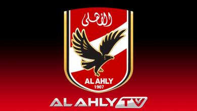 Photo of تردد استقبال قناة الأهلي الجديد Al Ahly TV 2020