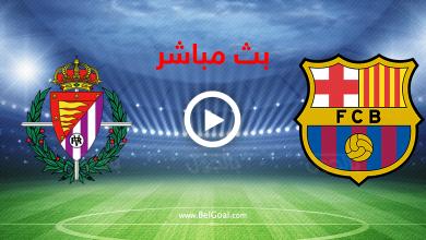 صورة بث مباشر مباراة برشلونة ضد بلد الوليد في الدوري الاسباني اليوم