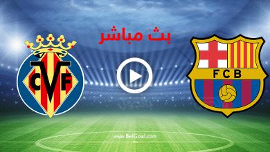 صورة بث مباشر مباراة برشلونة ضد فياريال في الدوري الاسباني اليوم
