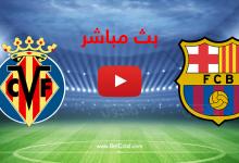 Photo of بث مباشر | مشاهدة برشلونة وفياريال في الدوري الاسباني الان