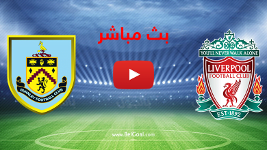 صورة بث مباشر | ليفربول وبيرنلي في الدوري الانجليزي الآن
