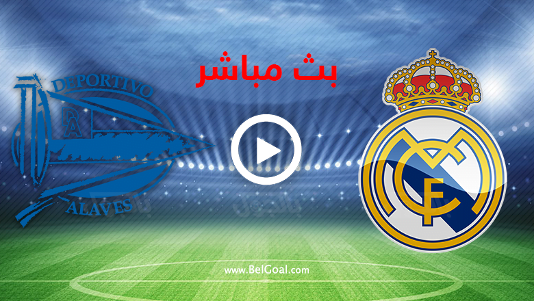 Photo of بث مباشر مباراة ريال مدريد ضد الافيس في الدوري الاسباني اليوم