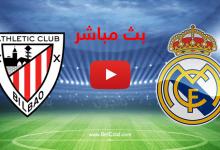 Photo of بث مباشر | مشاهدة ريال مدريد واتلتيك بلباو في الدوري الاسباني الان
