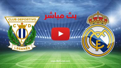 Photo of بث مباشر   مشاهدة مباراة ريال مدريد وليجانيس في الدوري الاسباني الان