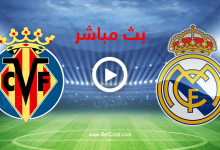 Photo of بث مباشر لمباراة ريال مدريد وفياريال في الدوري الاسباني اليوم