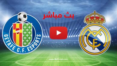 صورة بث مباشر | مشاهدة مباراة ريال مدريد وخيتافي الان