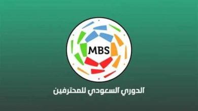 شعار الدوري السعودي