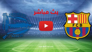 Photo of بث مباشر | مشاهدة مباراة برشلونة والافيس في الدوري الاسباني الآن