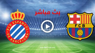 Photo of بث مباشر مباراة برشلونة ضد اسبانيول في الدوري الاسباني اليوم