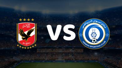 صورة موعد مباراة الأهلي وأسوان في الدوري المصري والقنوات الناقلة