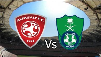 Photo of موعد مباراة الفيصلي والأهلي في الدوري السعودي والقنوات الناقلة