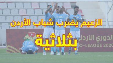 Photo of أهداف مباراة الفيصلي 3-1 شباب الاردن في الدوري الاردني