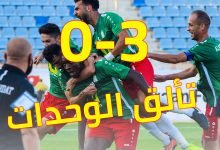 Photo of ملخص مباراة الوحدات 3-0 السلط في الدوري الاردني