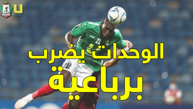 Photo of ملخص اهداف مباراة الوحدات 4-0 معان في الدوري الأردني