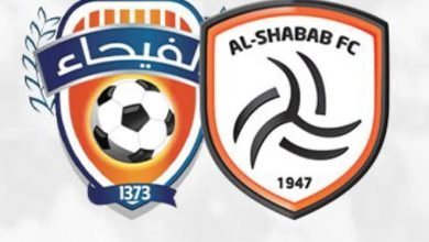 Photo of موعد مباراة الفيحاء والشباب في الدوري السعودي والقنوات الناقلة