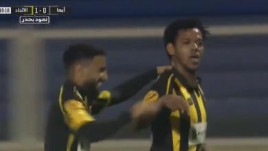 Photo of اهداف مباراة أبها والاتحاد 2-1 الدوري السعودي