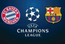 Photo of تاريخ مواجهات برشلونة وبايرن ميونيخ في دوري أبطال أوروبا