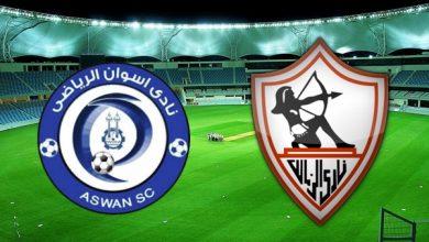 صورة موعد مباراة أسوان والزمالك في الدوري المصري والقنوات الناقلة