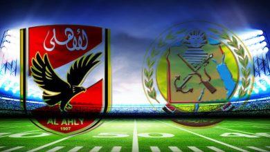 صورة موعد مباراة حرس الحدود والأهلي في الدوري المصري والقنوات الناقلة