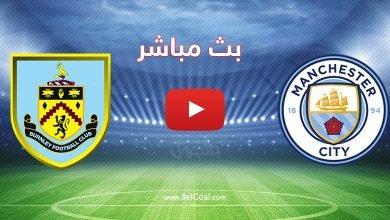 صورة بث مباشر | مباراة مانشستر سيتي وبيرنلي اليوم في كأس الرابطة