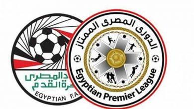صورة الإعلان عن مواعيد الجولتين 26 و27 من الدوري المصري