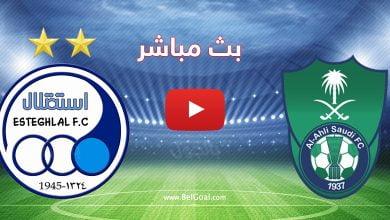 صورة بث مباشر | مباراة الأهلي السعودي واستقلال طهران الإيراني اليوم في دوري ابطال اسيا