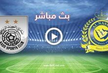 صورة مشاهدة مباراة النصر السعودي والسد القطري الآن في دوري أبطال آسيا