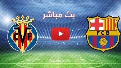 صورة بث مباشر | مباراة برشلونة وفياريال اليوم في الدوري الإسباني