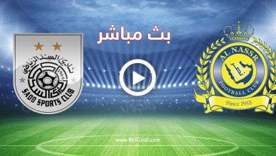مشاهدة مباراة النصر السعودي والسد القطري