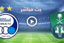 صورة مشاهدة مباراة الأهلي السعودي واستقلال طهران الإيراني الآن
