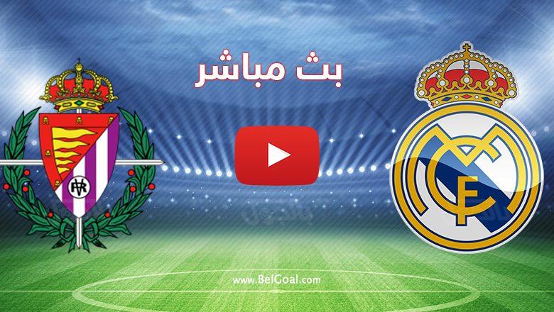 صورة بث مباشر | مباراة ريال مدريد وبلد الوليد اليوم في الدوري الإسباني