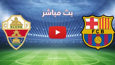 صورة مشاهدة مباراة برشلونة والتشي في بث مباشر (كأس جوهان غامبر)