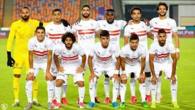 صورة رسمياً.. الزمالك يفقد نجمه المميز ضد أسوان في الدوري المصري
