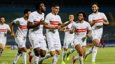 صورة التشكيلة المُتوقعة للزمالك أمام الجونة في الدوري المصري