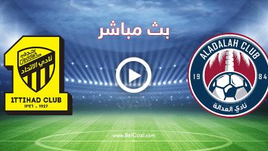 صورة بث مباشر | مشاهدة مباراة العدالة والاتحاد اليوم في الدوري السعودي