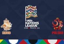 صورة موعد مباراة هولندا وبولندا في دوري الأمم الأوروبية والقنوات الناقلة