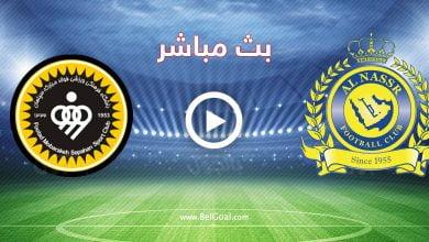 صورة مشاهدة مباراة النصر السعودي وسباهان أصفهان الإيراني في دوري أبطال أسيا اليوم